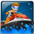 摩托艇追逐赛3D无限金币破解版 v2.1