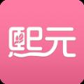 ��元美发设计定制软件app官方下载 v1.0