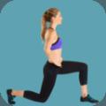 跟我练臀肌app手机版下载 v2.0.0