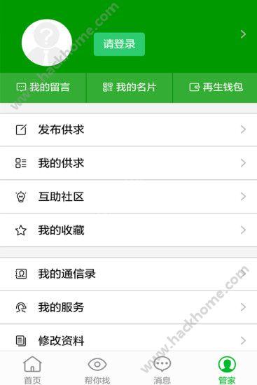 ZZ91再生网下载手机版app图4: