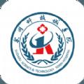 苏州科技城医院官网app下载安装 v3.9