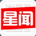 星闻头条app官网下载 v1.0