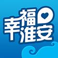 幸福淮安app下载手机版 v4.0.0