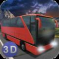 欧洲巴士驾驶3D