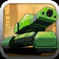 坦克英雄之激光战争游戏手机版下载 v1.1.5