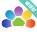 开云健管版官网app下载 v1.6.1