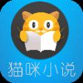 掌阅猫咪小说官网版app下载 v2.40