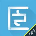 臣子护驾GPS导航软件下载官网app v1.0