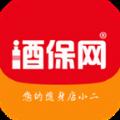 酒保网app下载手机版 v1.5.28