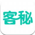 客秘app手机版下载 v1.0.2