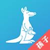 袋鼠家app孩子端官网下载 v2.4.2