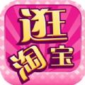 优惠购app下载手机版 v6.2