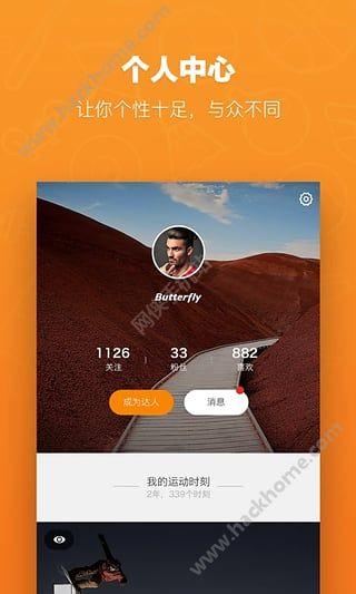 果冻体育app手机版下载图4: