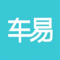 车易app手机版下载  v3.3.0