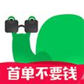 么柚生活官网app下载安装软件 v1.6.6