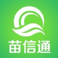 齐鲁苗木网手机版app下载 v1.3.7
