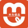 米良优品app下载手机版 v1.0