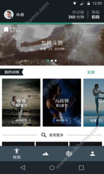 一招app官网下载手机版图2: