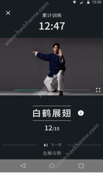 一招app官网下载手机版图4:
