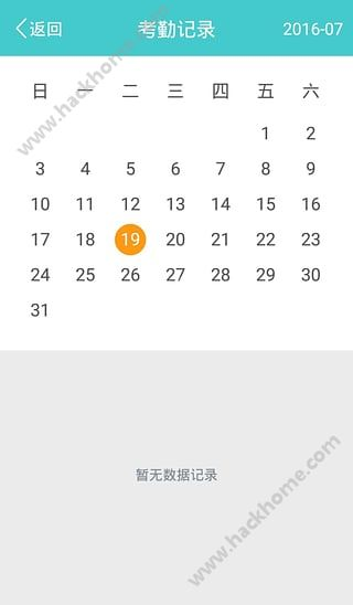 童臻app手机版下载图2: