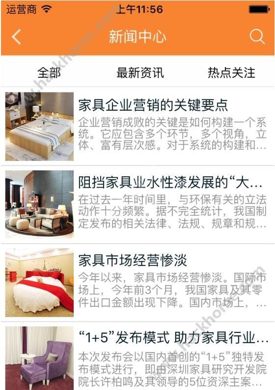 法诗娜下载手机版app图2: