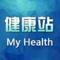 健康站官网app软件下载 v0.0.1