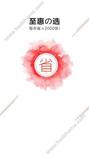 一里递app官网手机版下载图2: