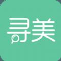 寻美美容app下载官网软件 v1.0.0