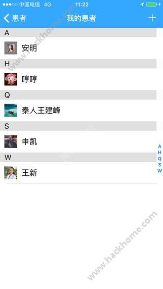 宜嘉健康医生端app官方下载安装图2: