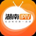 湖南IPTV官网激活码软件app下载安装 v1.1.0