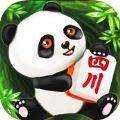 闲来四川麻将官网安卓版 v1.0.0
