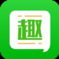 趣头条官方app下载客户端 v1.1.0.0720.1552