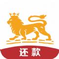 狮桥在线还款app官网下载 v1.0.0
