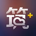 云筑加app下载手机版 v1.0.6