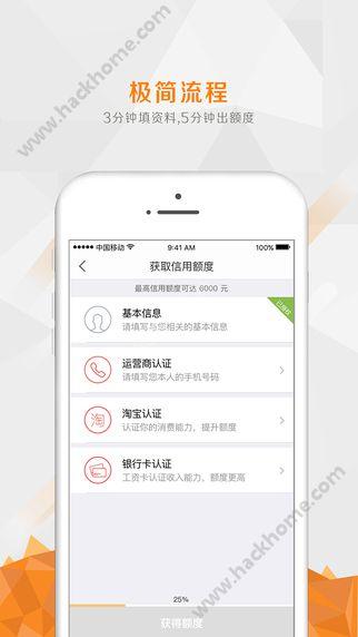 91信生活app手机版下载图2: