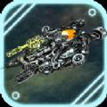 银河生存者中文汉化破解版(Galactic Junk) v2.00