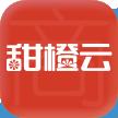 甜橙云商家版软件app v2.0.2