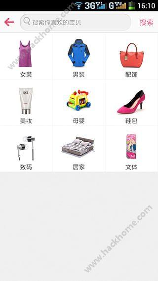 1折团官网app图4: