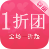 1折团官网app v2.0