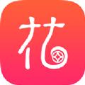 自在花商家版官网app v1.0