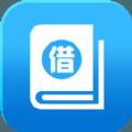 借贷宝典借贷软件app官方下载 v1.0.0