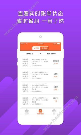 自在花商家版官网app图4: