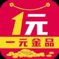 一元金品app下载手机版 v1.0.1