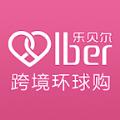 乐贝尔下载手机版app v1.73