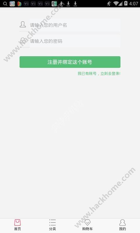 三皇子商城app官网下载图4:
