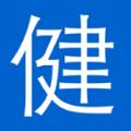 健康日志官网app下载安装 v1.0.0
