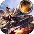 坦克风云战地坦克游戏官方安卓版 v1.6.8
