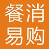 餐消易购app下载手机版 v2.0.1