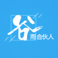 谷雨合伙人下载手机版app v1.4