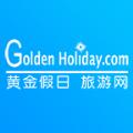 黄金假日旅游网手机版app下载 v2.6.1